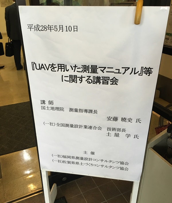 写真 2016-05-10 13 14 13