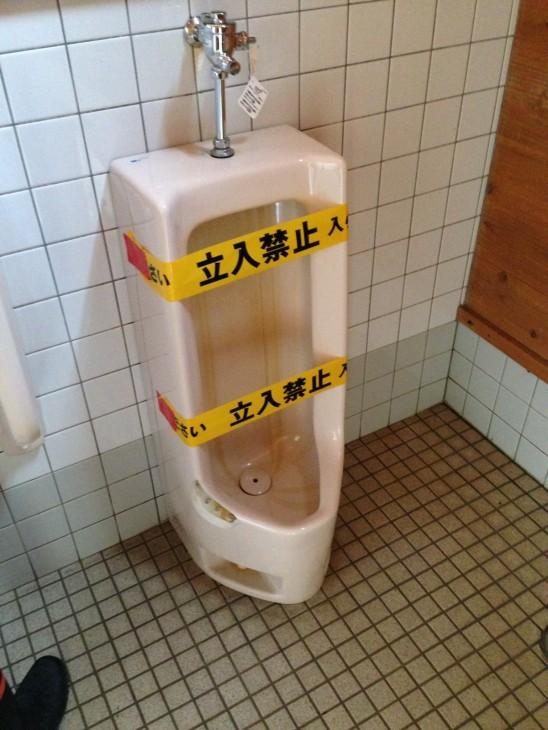 鳥巣の公衆トイレ